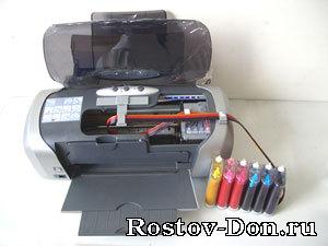 Продаем системы непрерывной подачи чернил для струйных принтеров; Заправляемые картриджи; Чернила InkTec, Ink-Mate и WWM; Бумага
