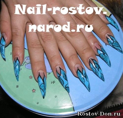http://www.rostov-don.ru/db.img/1169229961_pic.jpg