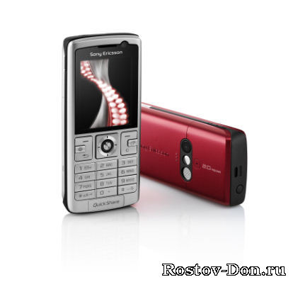 Applications for sony ericsson k610i