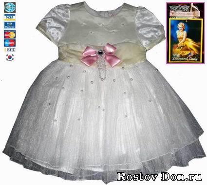 Детская Одежда Из Кореи Оптом