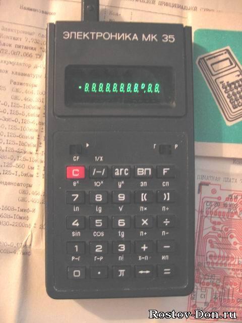 Куплю советский микрокалькулятор Электроника МК 35.  Только новый (не использовавшийся), рабочий и в полной...