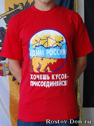 Глава Минэкономразвития посоветовал россиянам хранить сбережения в трех валютах - Цензор.НЕТ 1178