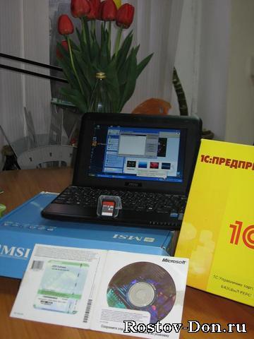 Ростов-на-Дону Лицензионное ПО 1С8 Управление Торговлей (анкета