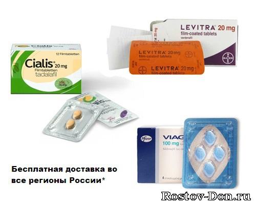 Какие препараты лучше принимать потенции