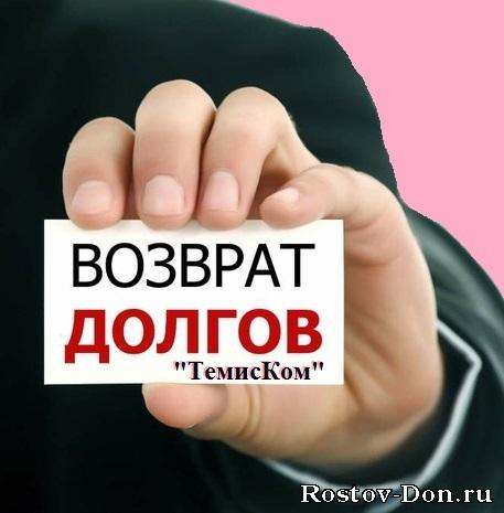 Подсудность районных судов города москвы